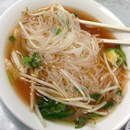 Pho Hue photo by Melissa D.