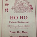 Ho Ho Chinese Restaurant photo by Diana