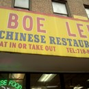 Boe Lee Chinese photo by Ricardo M.