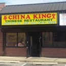 China King Restaurant photo by Tim S.