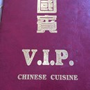 VIP Chinese Restaurant photo by Rocco C.