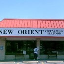 New Orient photo by Denver Westword