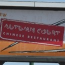 Autumn Court Chinese Restaurant photo by Phoenix New Times