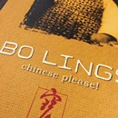 Bo Ling's Chinese Restaurant photo by Michael Stanclift
