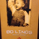 Bo Ling's Chinese Restaurant photo by Andy Huckaba