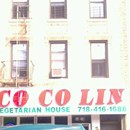 Co Co Lin Vegetarian House photo by Toni M.