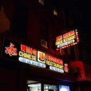 Wing Cheong Restaurant photo by Cole Kennedy