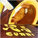 Kaba Curry photo by Rolynne Manalac