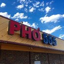 Pho 555 photo by Richard Greenley