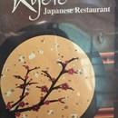 Kyoto Japanese Restaurant photo by Wacks Mendez