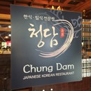 Chung Dam photo by June