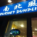 Gourmet Dumpling House photo by Kit Kitly