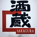 Sakagura photo by Robert Murray